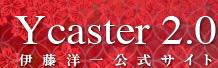 Ycaster2.0