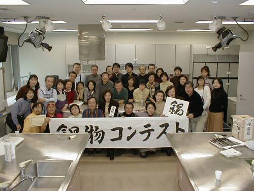 第5回鍋コンテスト終了後の全員写真