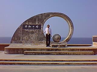 沖縄最南端の岬