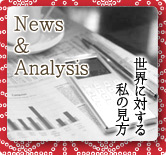 news and analycic